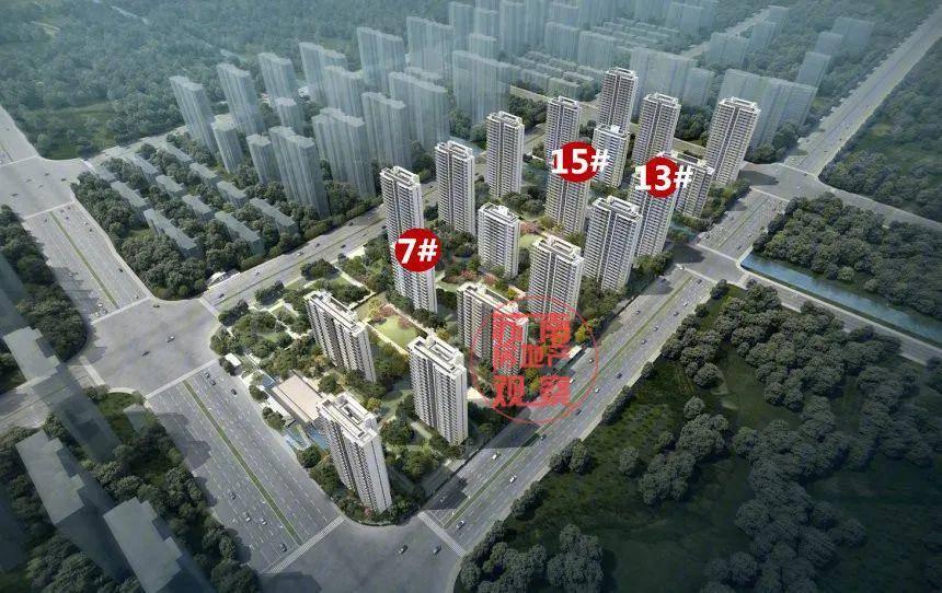 相城中央公园板块万科锦上和风华苑再次取证/212套精装高层,整体备案均价约27469元/㎡预计本周开盘(图3)