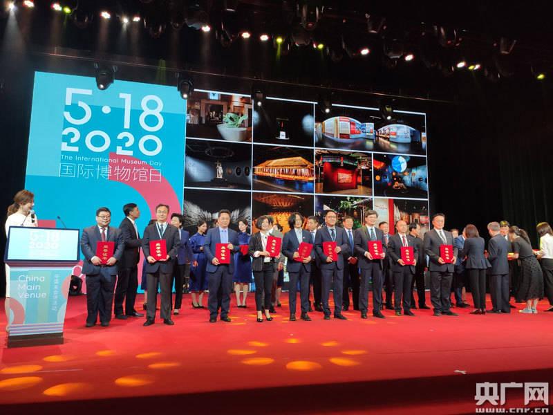 """景德镇首次获得中国文博界最高""""奥斯卡""""奖项"""