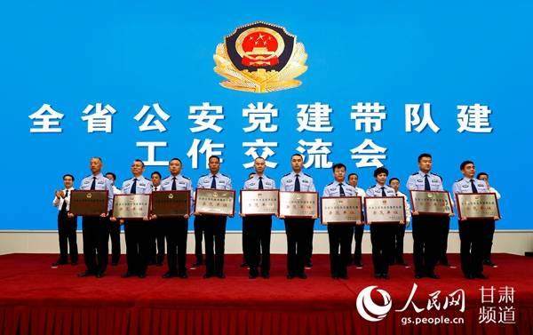 甘肃公安:党建带队建务实促发展