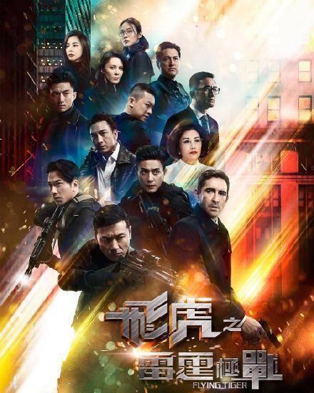 有型!55岁师奶杀手《飞虎》做警队一哥,TVB五虎将最爱苗侨伟