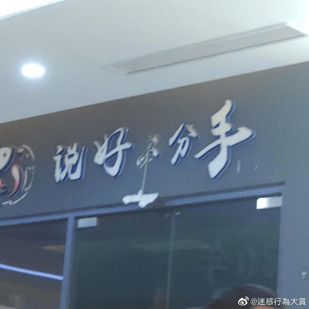 """重庆搭建残疾人交友平台 定期办相亲会拯救""""单身狗"""""""