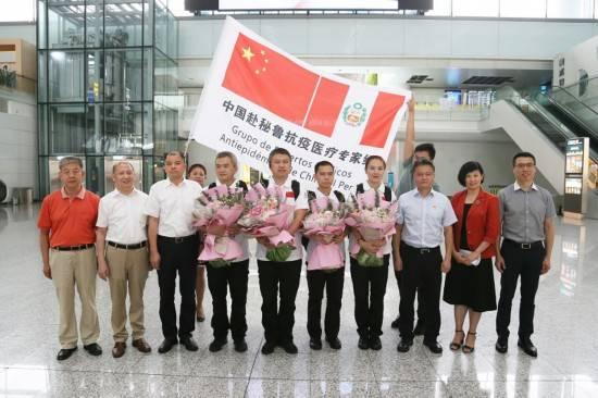 中国政府赴秘鲁抗疫医疗专家组启程