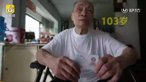 """103岁的中国""""肌肉爷爷""""爆红,如果你健身到老可能就是这样的!"""
