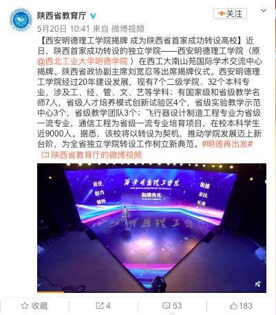 http://www.awantari.com/caijingfenxi/173746.html
