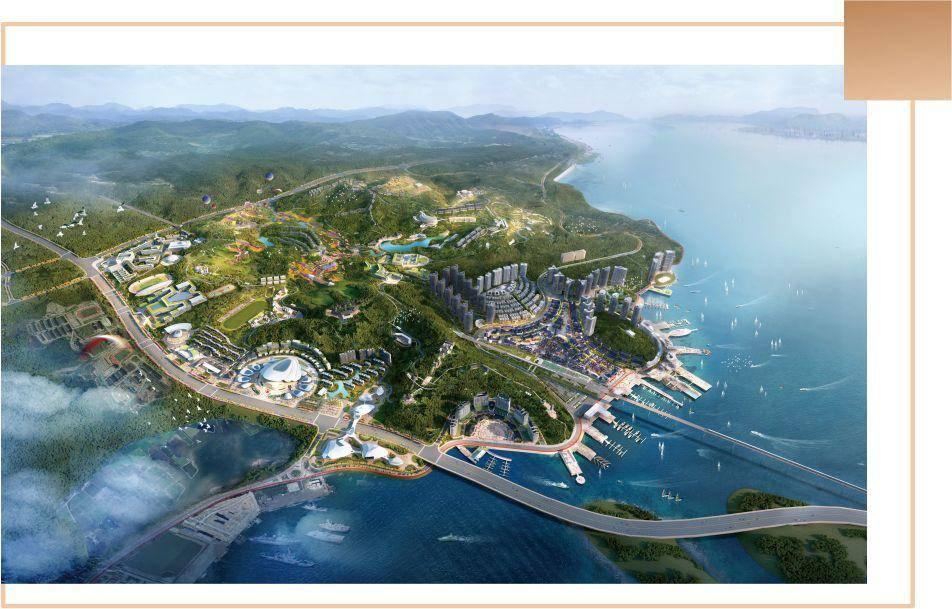 威海南海新区打造体育小镇