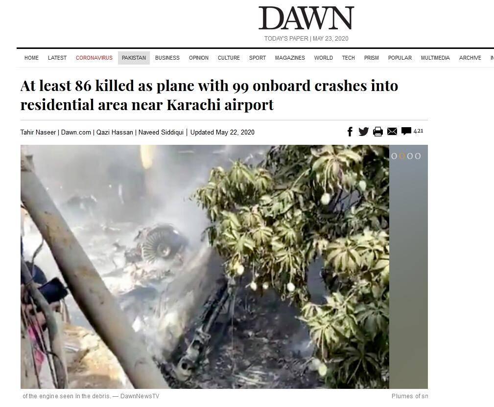 快讯!巴基斯坦坠机事件造成至少86人遇难,另有两人幸存