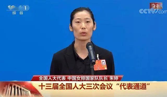 两会体育提案:姚明朱婷关注青少年体育体育被建议列入中高考必考