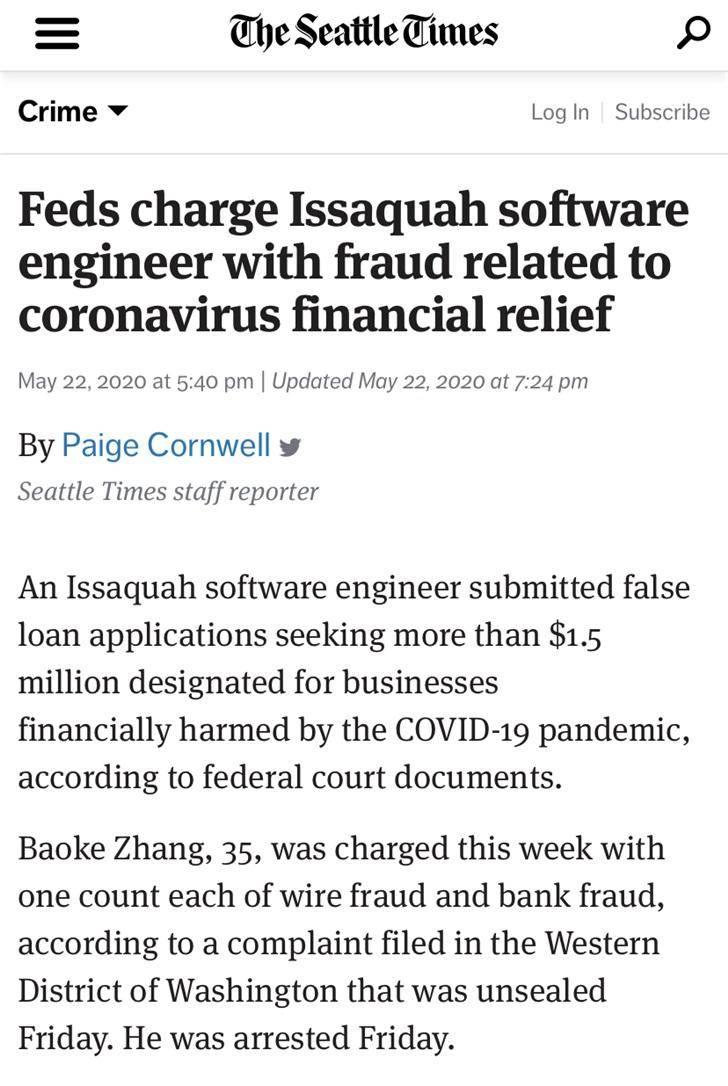 <strong>中国软件工程师因涉嫌欺诈150万美元抗疫贷款在</strong>