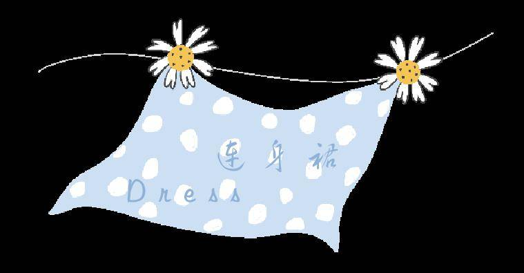 新品发布|儿童节纯情设计:嫩蕊凝珠-母亲款