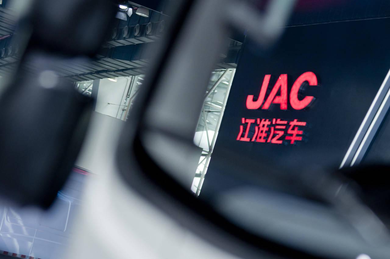 """江淮汽车三连板后股价跌4.55%  """"二次混改""""再引发德国大众入股猜测_中欧新闻_欧洲中文网"""