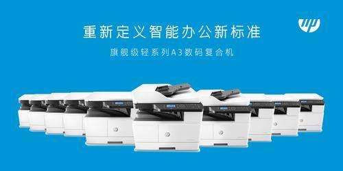 IDCQ1报告:惠普A3数码复合机中国市场份额排名第二