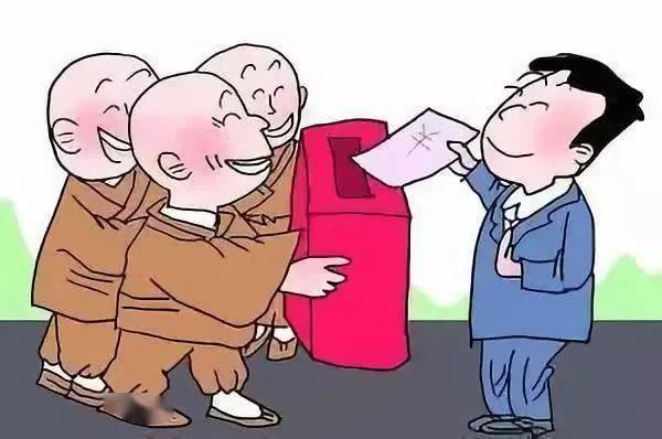 雷锋q版图片简笔画