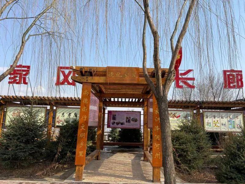 临夏县北塬镇钱家村荣获甘肃省优秀乡村旅游示范村称号