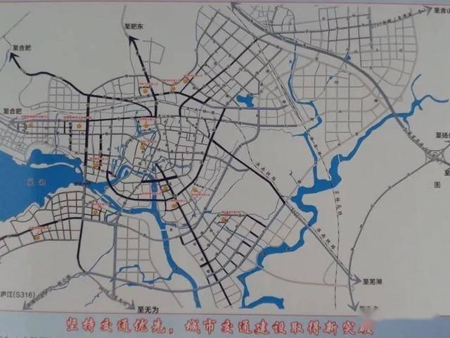 合肥市中长期规划图
