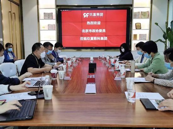 北京市科技委走进玖富数科调研企业融资现状
