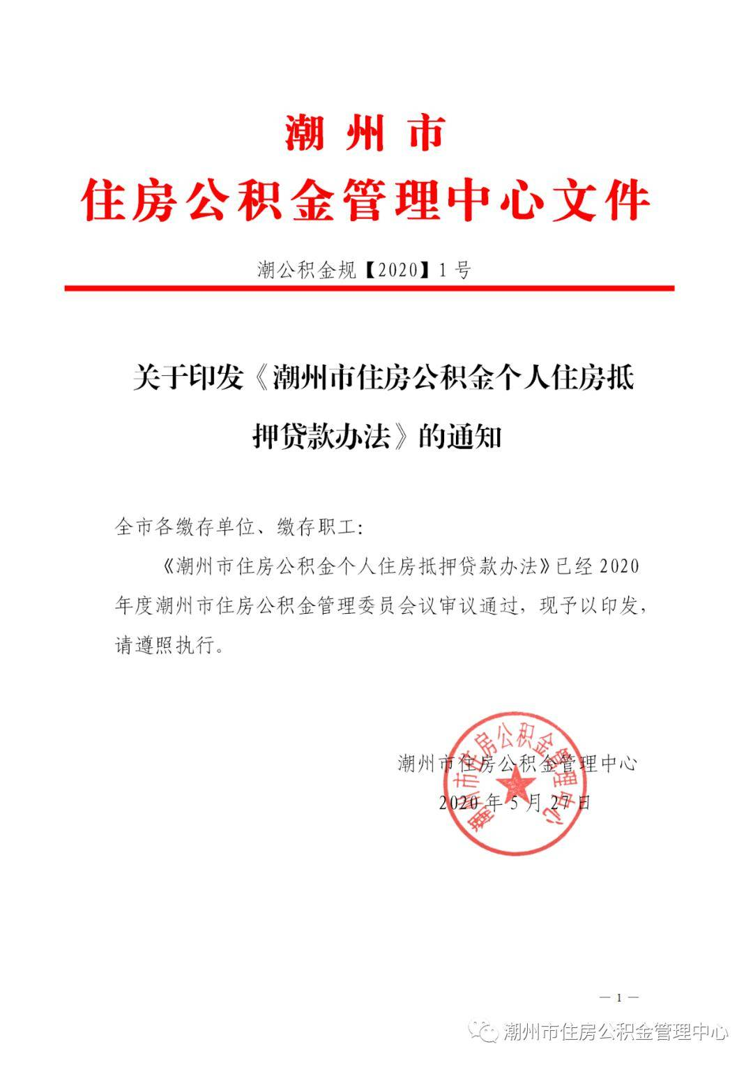 http://www.21gdl.com/wenhuayichan/284577.html