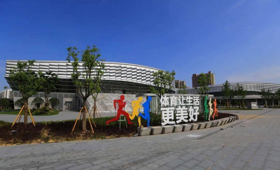 公共体育场馆服务大提升!温州奥体中心入选全省首批试点单位