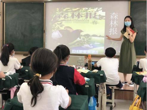 畅游《森林报》,发现大自然的秘密 管城区十八里河中心小学开展年级阅读活动