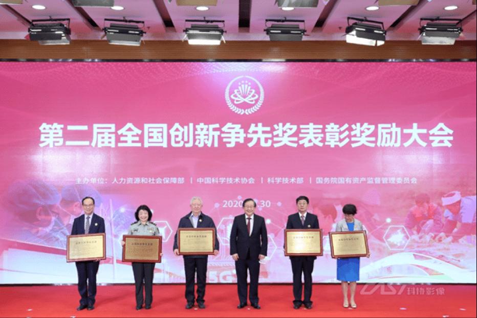 李兰娟、张伯礼等28名科技工作者获全国创新争先奖章