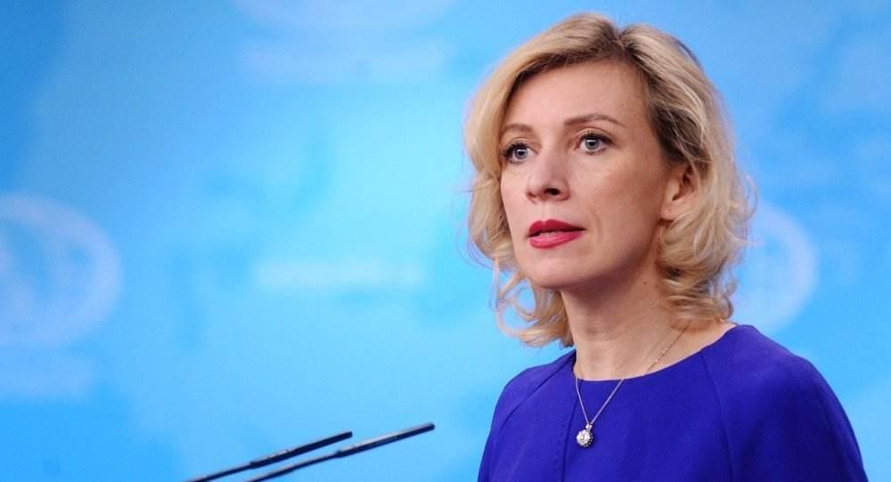 俄罗斯外交部:美国正在打击卫生领域合作的国际法基础