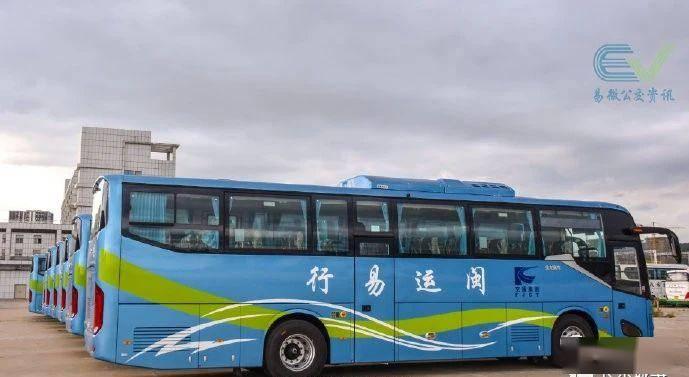 长乐采购10台客运车用于长乐松下