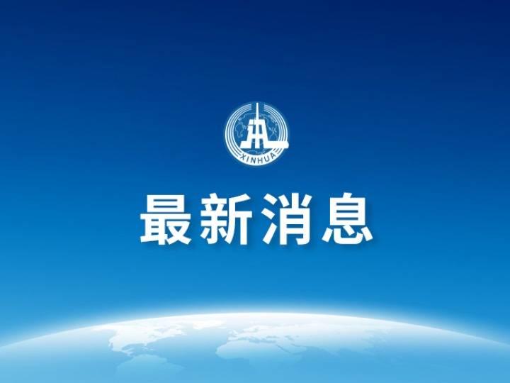 广东省将推动内河船舶LNG动力改造