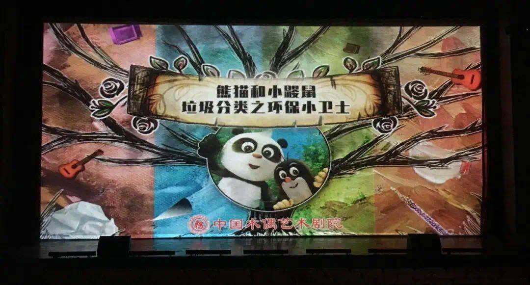 中国木偶艺术剧院六一直播,专访钟南山讲复课后防疫知识
