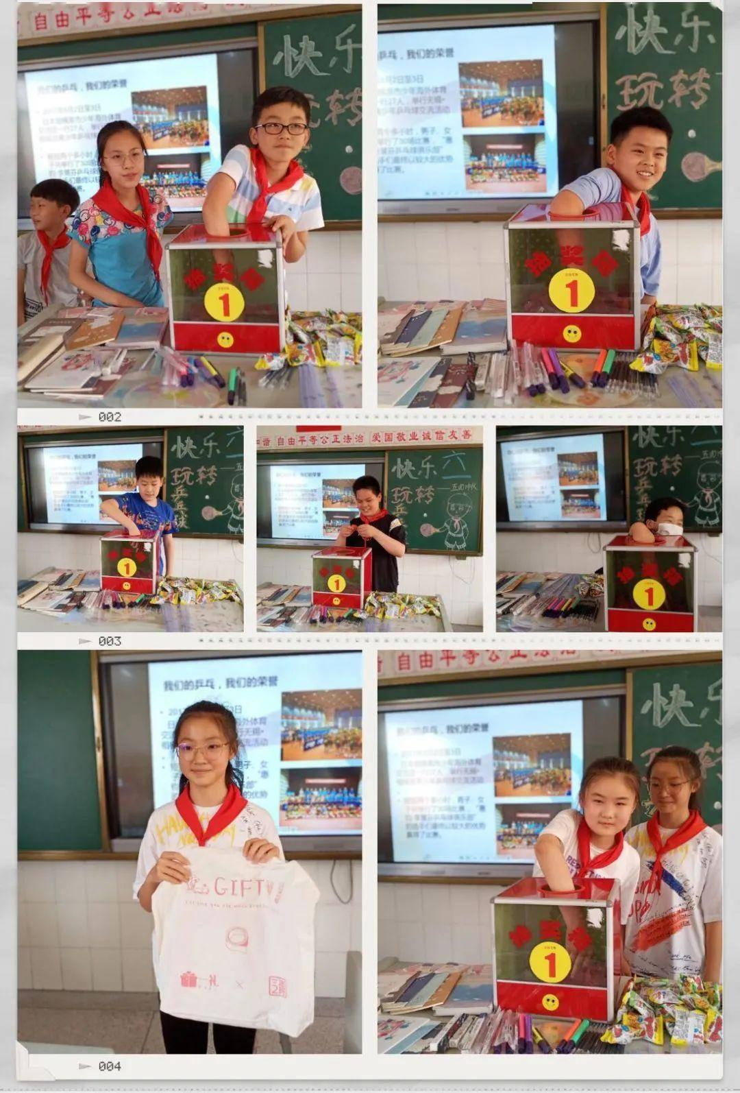 """用""""免做作业""""奖励学生 学校做法引争议-新闻频道-手机搜狐"""