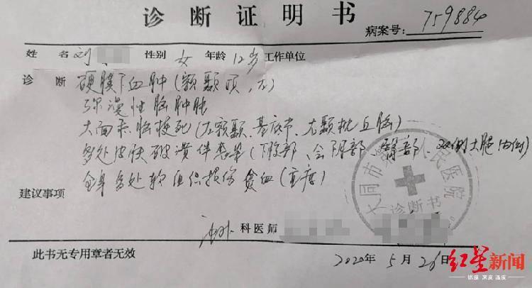 恒耀平台注册山西怀仁12岁女童疑遭继母虐待致脑梗死,检方提前介入 (图6)