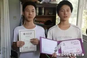 """双胞胎儿子同时被北大清华录取!教师夫妇的""""育儿经""""值得看"""