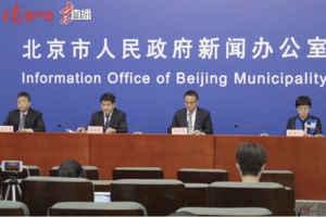 北京昨日新增病例均为集中隔离人员