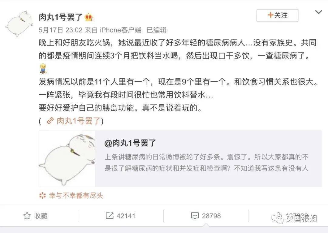23岁传奇选手退役看哭网友,但他得的这种病,1亿中国人也有...