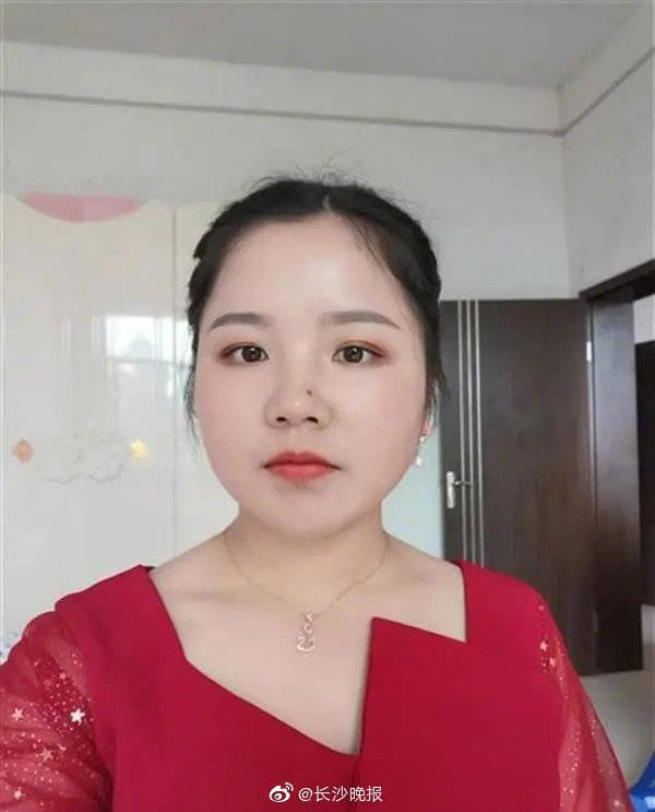 网课结束时,湖南90后女老师电脑里传来鞭炮声…学生乐了:免个作业?