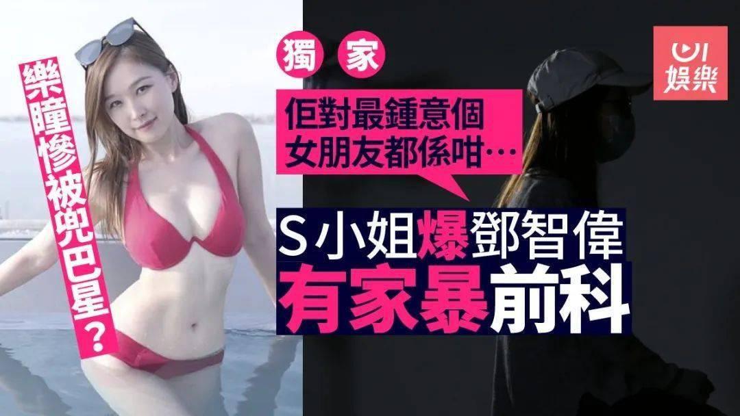 再有渣男!前TVB音乐监制背着女友高海宁偷食,陷桃色风波受小三恐吓滋扰?