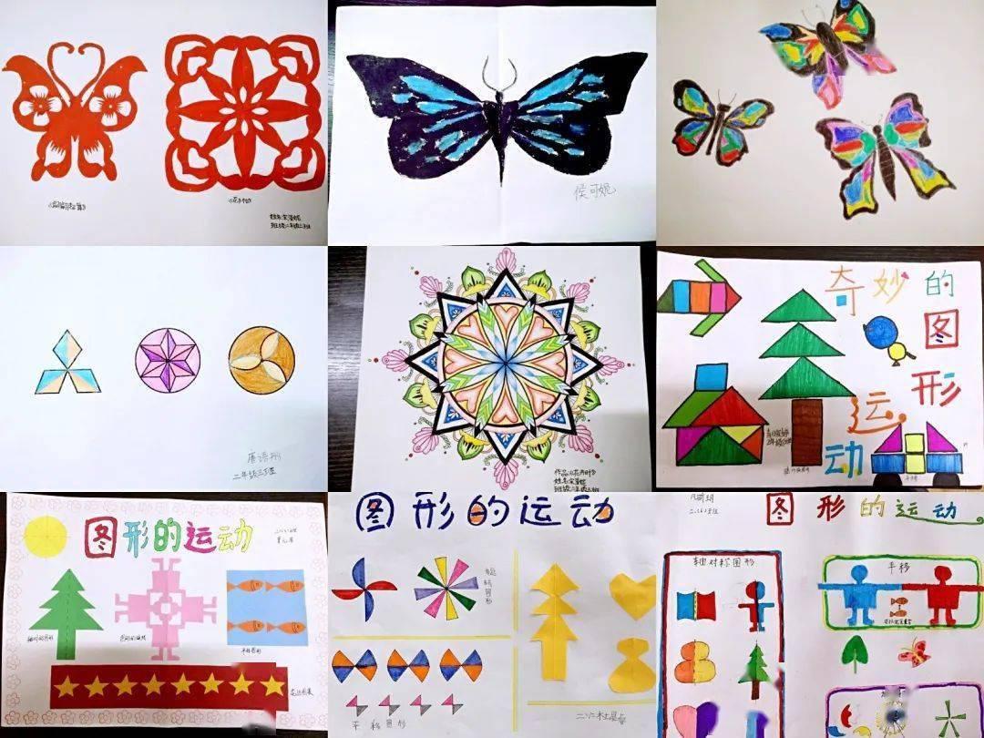 """旋转图形""""等图形运动知识设计了一幅幅生动而形象的作品,有剪贴画"""