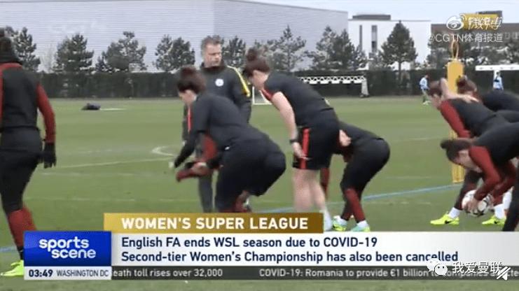 女足英超曼联第4,利物浦降级