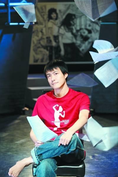 王翀:生活向前滚动,戏剧得跑
