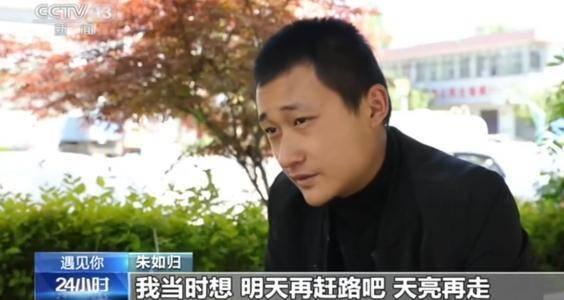 【朱如归】他向着武汉步行100多公里:微光闪耀照亮希望天空,