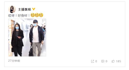 李湘晒与老公王岳伦机场照幽默发文回应身材质疑
