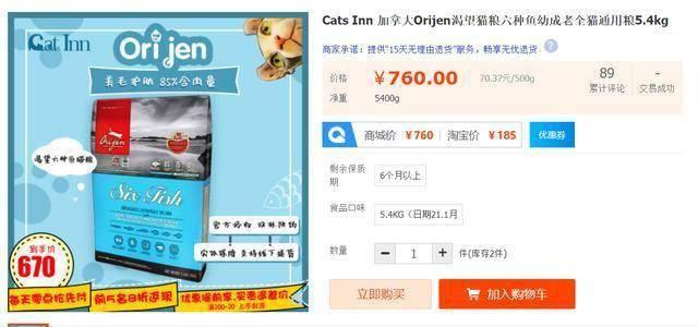 Orijen渴望猫粮测评,究竟好不好?