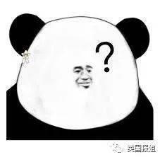 哈佛也翻车?奇葩论文漏洞百出抹黑中国,结果被网友群嘲…