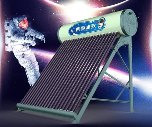 四季沐歌航+飞驰太阳能热水器图片