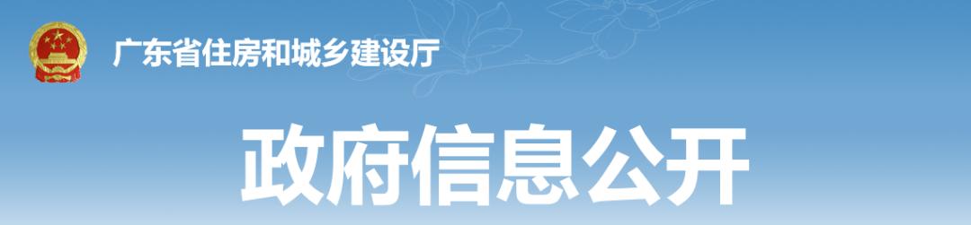 广东:不得再要求提交纸质备案材料!全面实行数字图审!