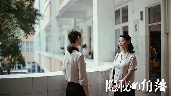 《隐秘的角落》热播刘琳饰演单亲母亲演技获赞