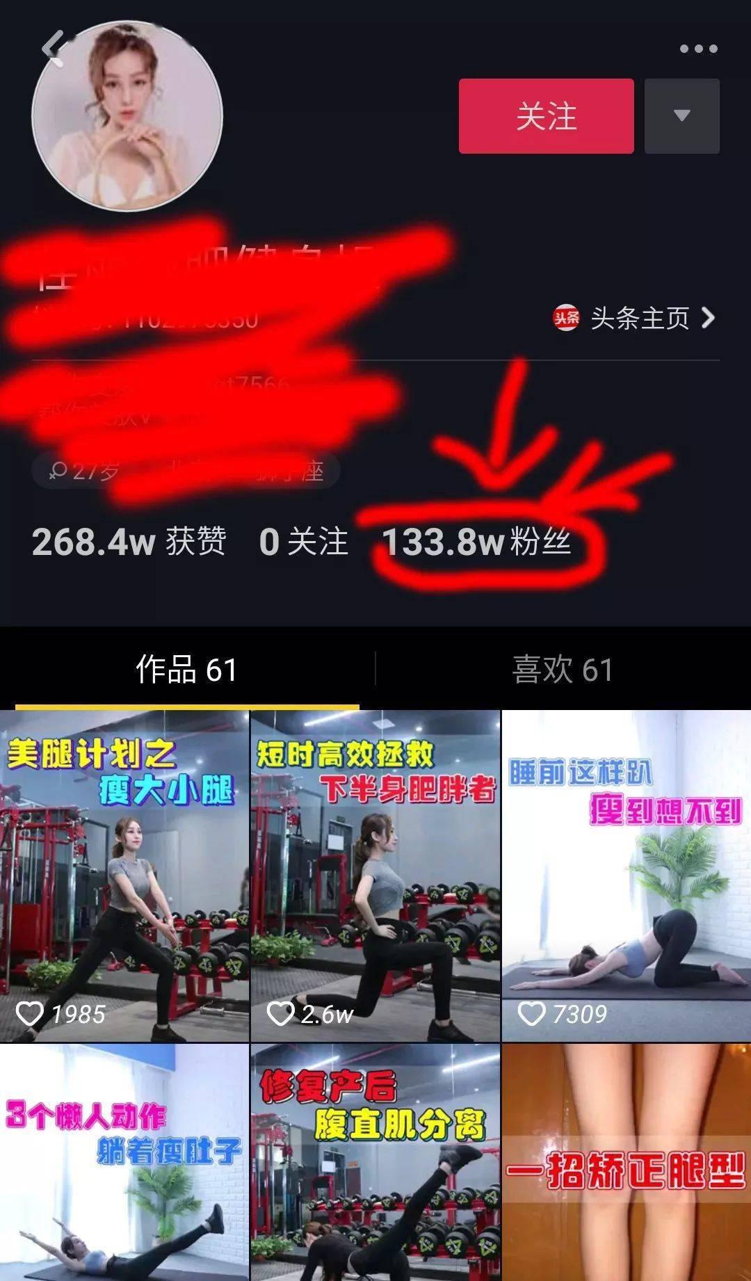 网红式健身,坑了多少中国姑娘?!!