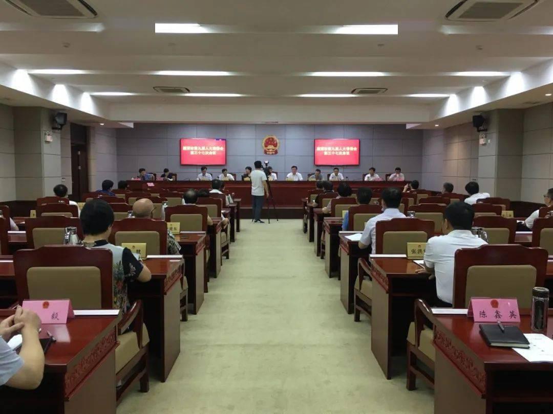 陈敏任鹰潭市副市长、代理市长