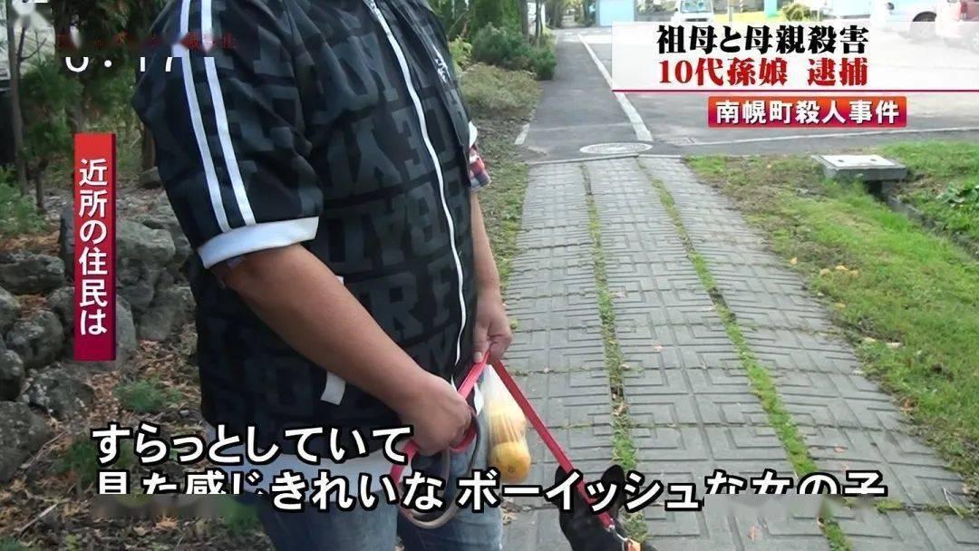 这桩日本豪门杀人案背后的故事,连东野圭吾都不敢这么写吧