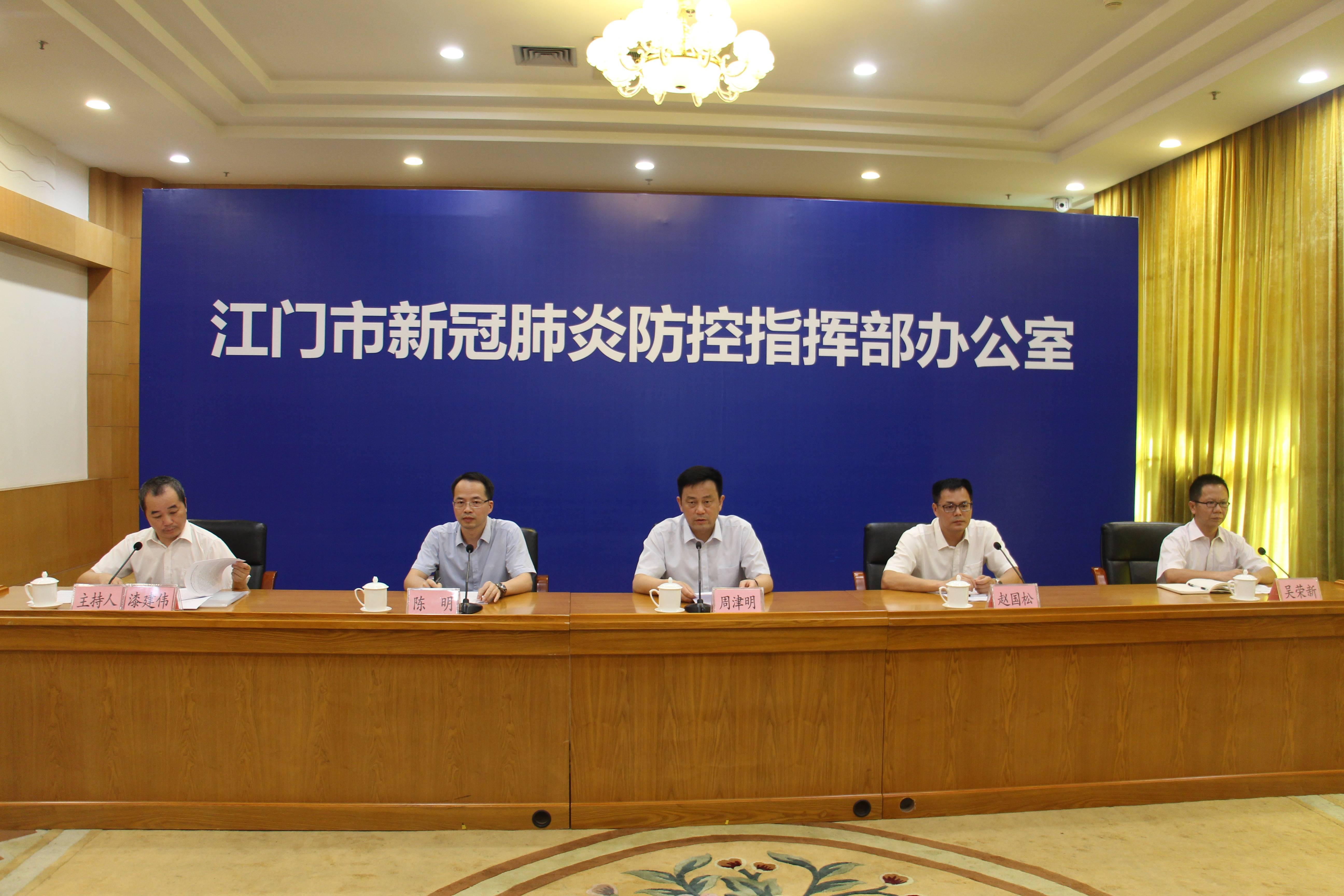 江门已核查出12人有疫情中高风险地区旅居史