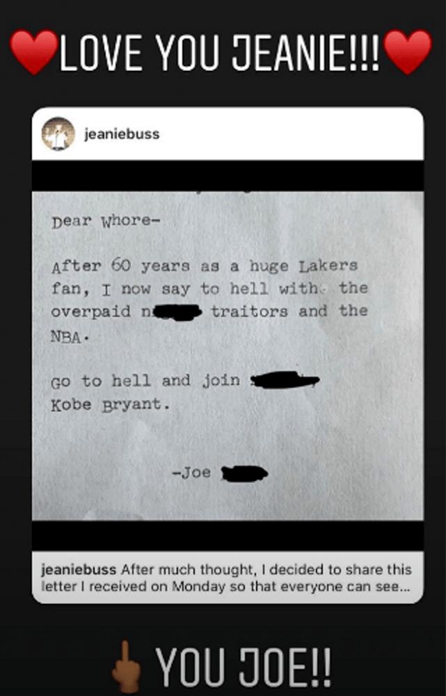 湖人老板接到逝世诅咒!詹姆斯支援力挺