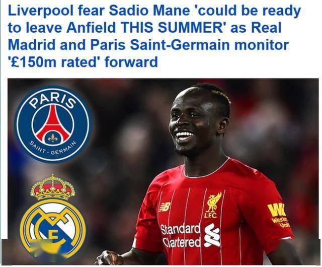 利物浦危机浮现!非洲天王至今未续约 皇马巴黎1.5亿抢人